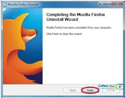 تحميل متصفح فايرفوكس للكمبيوتر عربي