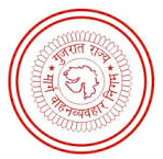 GSRTC Call Letter 2019   Security Assistant, Assistant Traffic Superintendent & Assistant Security Inspector Admit Card: