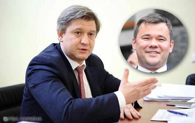 Данилюк звільняється через конфлікт з Богданом – джерело
