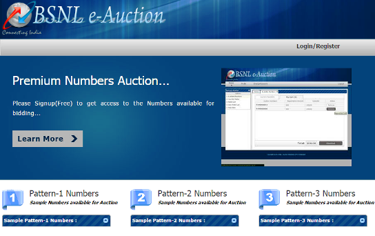 bsnl-e-auction-online-portal