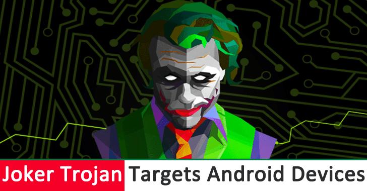 joker trojan