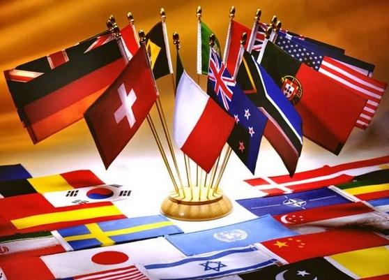 Teori Pengertian Bangsa, Negara dan Unsurnya