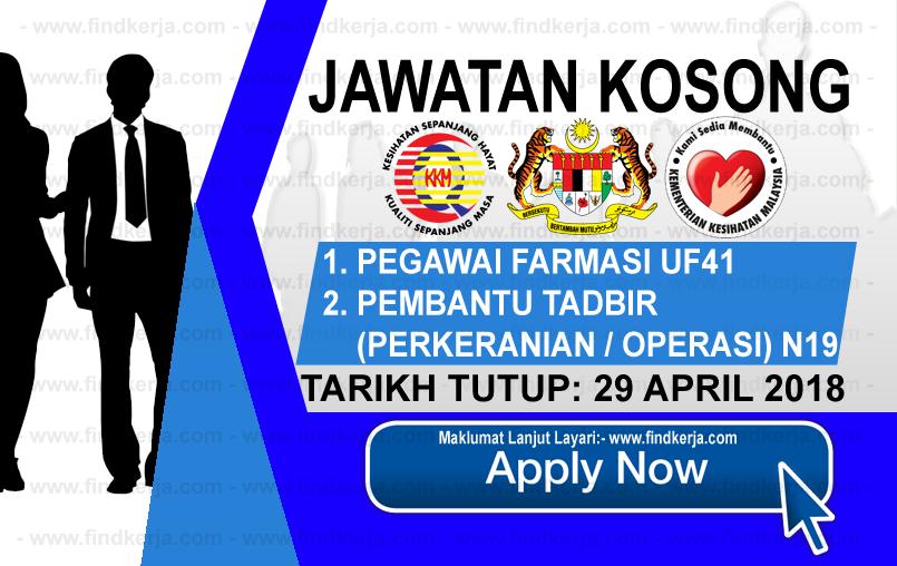 Jawatan Kerja Kosong Kementerian Kesihatan Malaysia - KKM logo www.findkerja.com april 2018