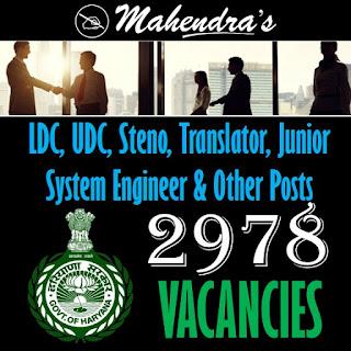 HSSC | LDC, UDC, Steno, Translator, Junior System Engineer & Other Posts | 2978 Vacancies
