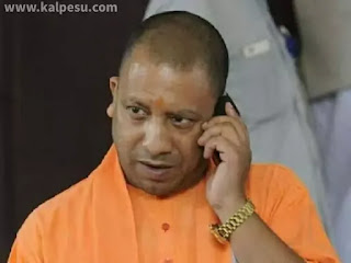 How to contact Uttar Pradesh CM yogi Adityanath