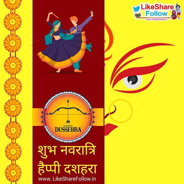 Navratri-2020-greetings-wishes-images-in-hindi shayari--messages