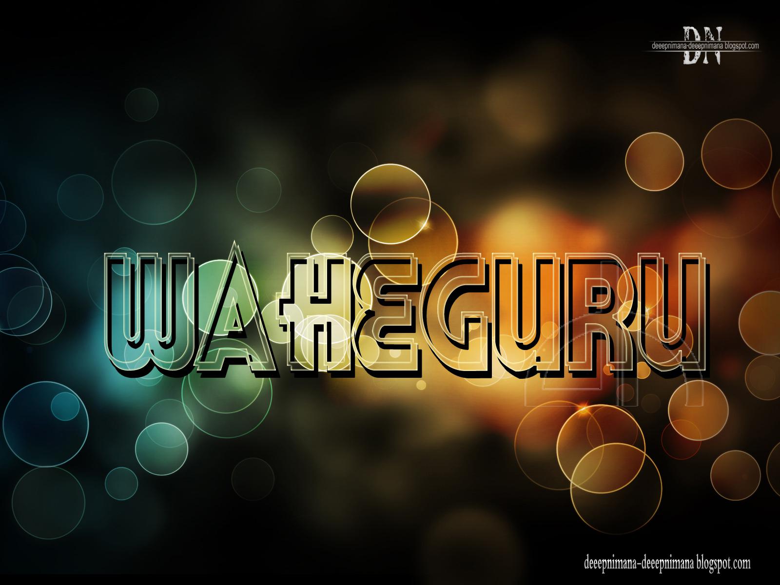deeepnimana-deeepnimana blogspot.com: waheguru naam simran