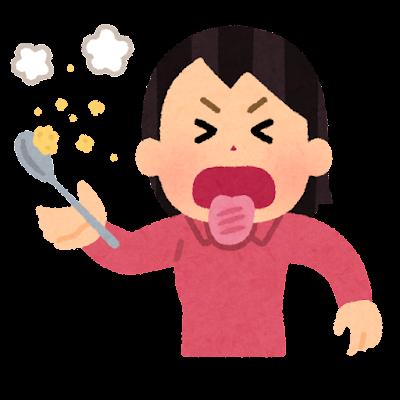 舌を火傷した人のイラスト(女性)