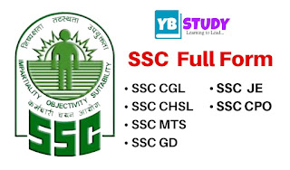 SSC Full Form |  CGL Full Form  | CPO Full Form