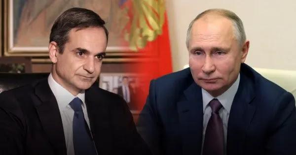 Αυτή είναι η επίσημη εκδοχή για την αιτία άρνησης του Β.Πούτιν να παραστεί στην επέτειο των 200 ετών από την Επανάσταση