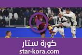 نتيجة مباراة يوفنتوس وروما بث مباشر كورة ستار اون لاين لايف01-08-2020  الدوري الايطالي
