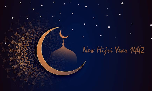 Thursday, 20th August is the 1st day of New Hijri Year 1442 - Saudi-Expatriates.com