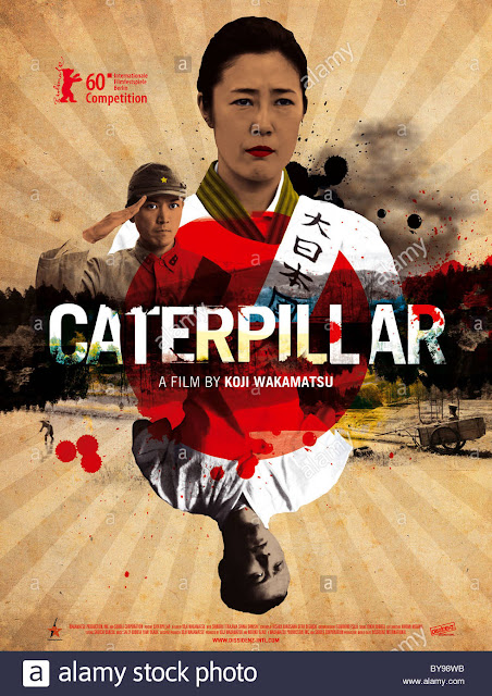 Caterpillar (2010) ταινιες online seires oipeirates greek subs