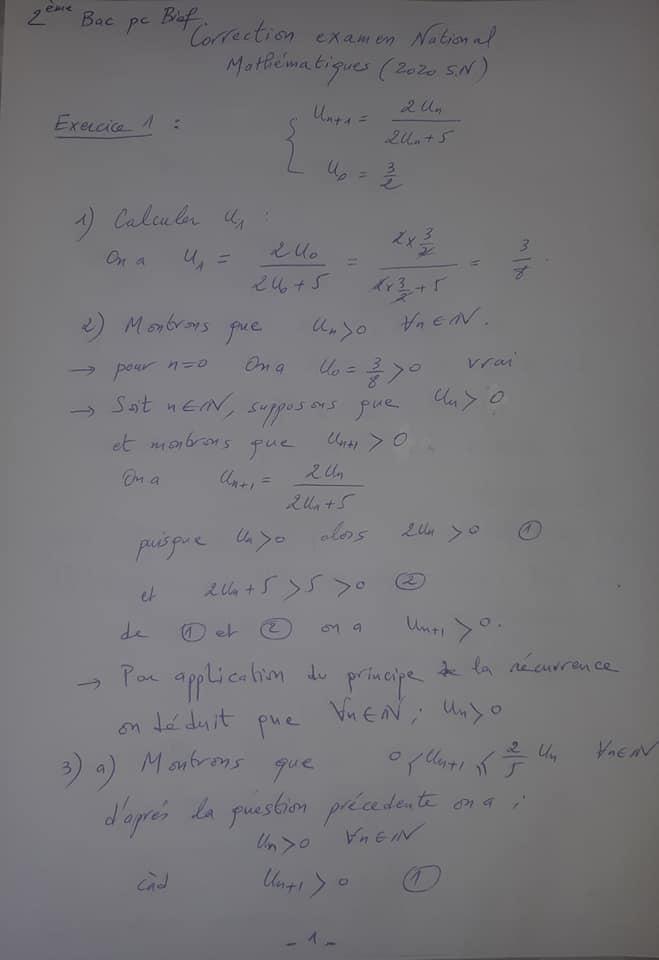 تصحيح-الامتحان-الوطني-لمادة-الرياضيات-2020 شعبة العلوم التجربية