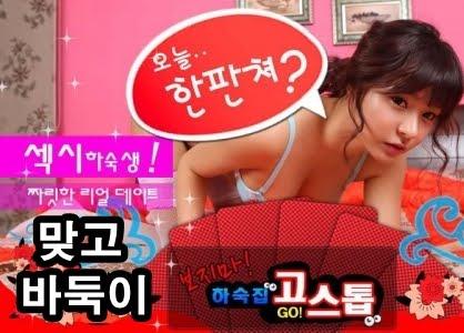 한국 최대 바둑이 사이트. 초보부터 선수까지 모두 입장 가능