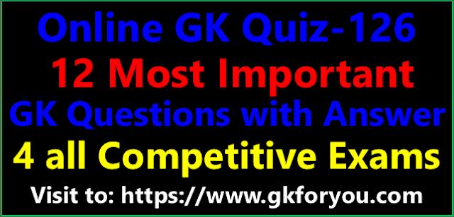 General Knowledge Hindi Quiz Test-126  I  सामान्य ज्ञान क्विज