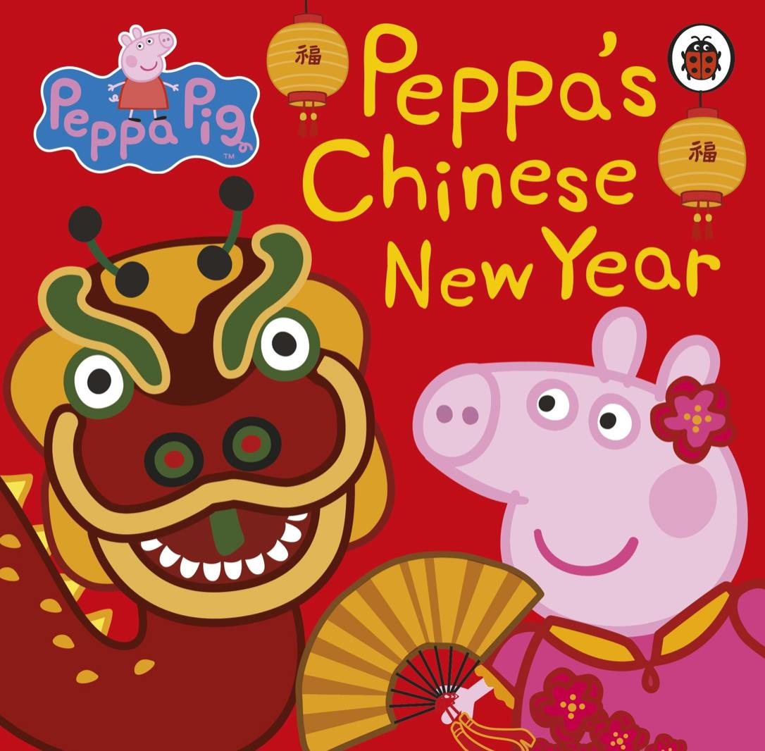 Where to Celebrate Chinese New Year in North East England 2020  Sunderland Play Cafe