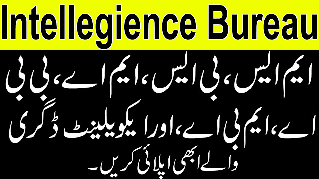 Intelligence Bureau New Jobs 2019