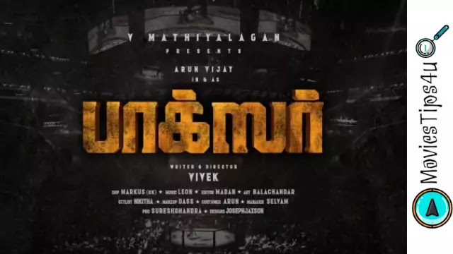 Boxer Tamil Movie Cast, Release Date, Trailer, Wiki