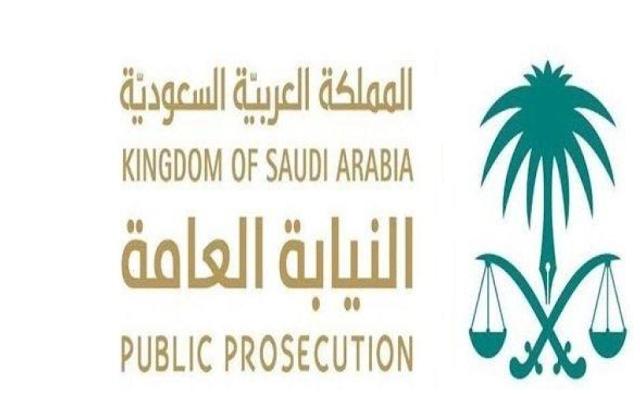 اعلنت النيابه العامه عن اسماء المرشحين والمراشحات للوظائف الاداريه 1441