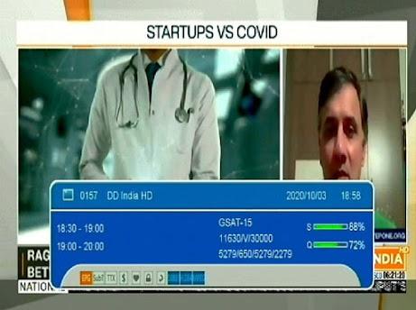 डीडी इंडिया चैनल अब डीडी फ्रीडिश पर HD में उपलब्ध है