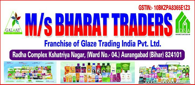 Bharat traders glaze franchise in bihar