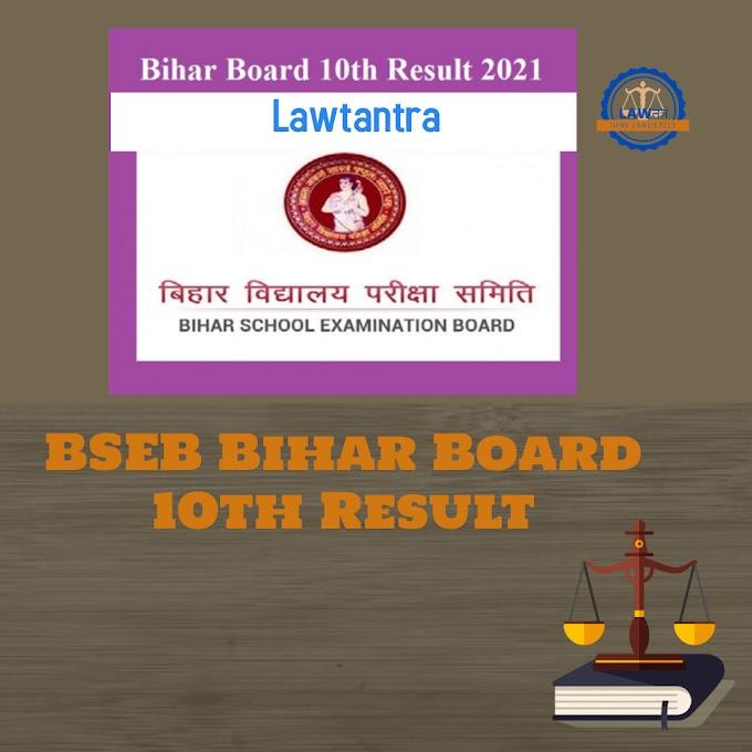 BSEB Bihar Board 10th Result: 10वीं का रिजल्ट जारी,  पूजा कुमारी ने किया टॉप