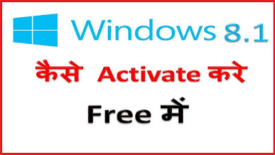 windows 8.1 activater