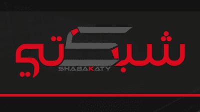 تنزيل سنيمانا شبكتي آخر إصدار cinemana shabakaty - m4cut