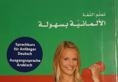 """كتاب """" تعلم اللغة الالمانية بسهولة """" دورة ذاتية بالعربية مع تمارين وحلول للمبتدئين"""