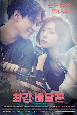 Strongest Deliveryman - 최강 배달꾼