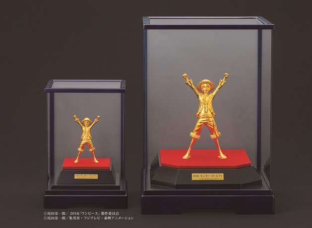 Złoty Luffy