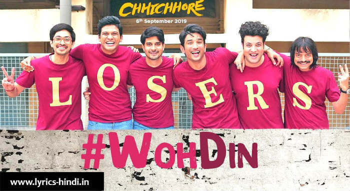 woh-din-chhichore-hindi-lyrics