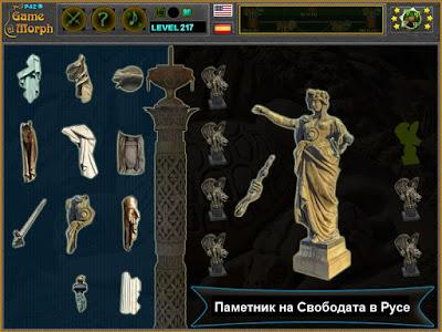 Реставратор на Статуи