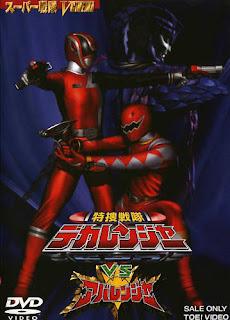 Tokusou Sentai Dekaranger vs. Abaranger Subtitle Indonesia