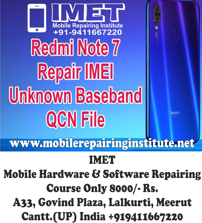 Redmi Note 5 Qcn File