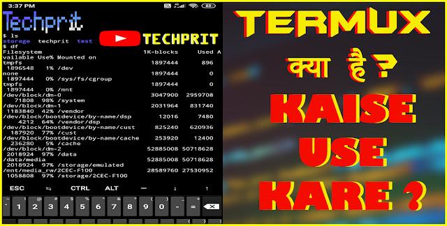 pritesh chaudhari | mobile hacking using termux | techprit