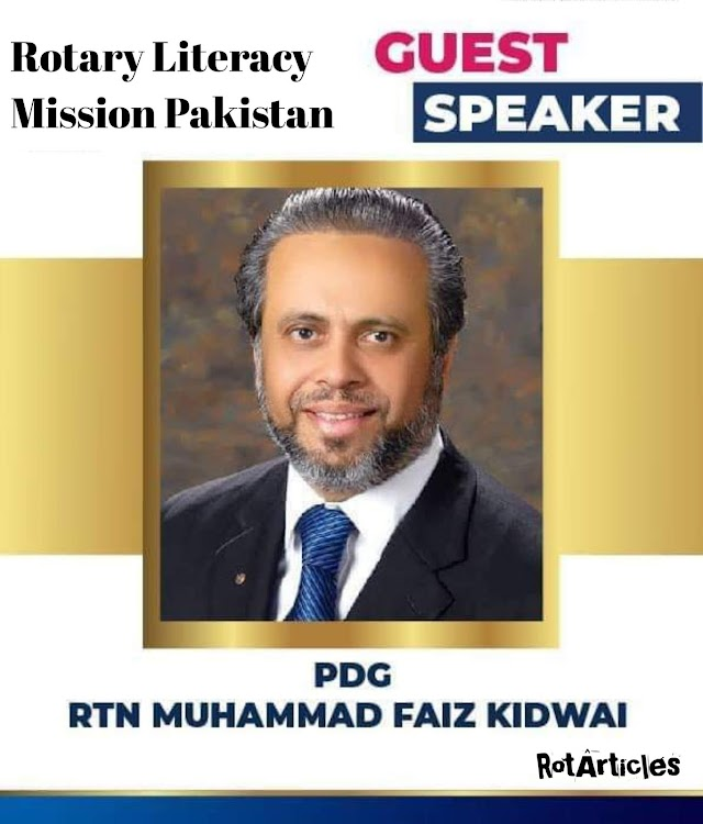Let's Talk with PDG Rtn Faiz Kidwai | Rotary Literacy Mission