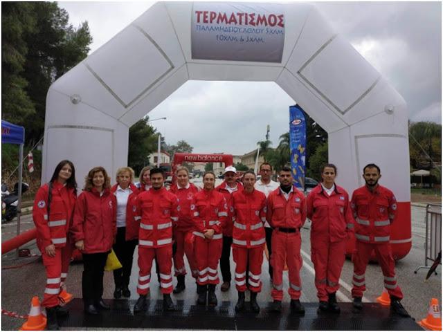 Συμμετοχή των Εθελοντών του Π.Τ. Ναυπλίου του Ε.Ε.Σ. στην υγειονομική κάλυψη του Παλαμήδειου Άθλου