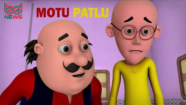 motu patlu | Watch daily episodes 2020