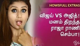 Raja Rani Serial, Vijay Tv | HOWSFULL