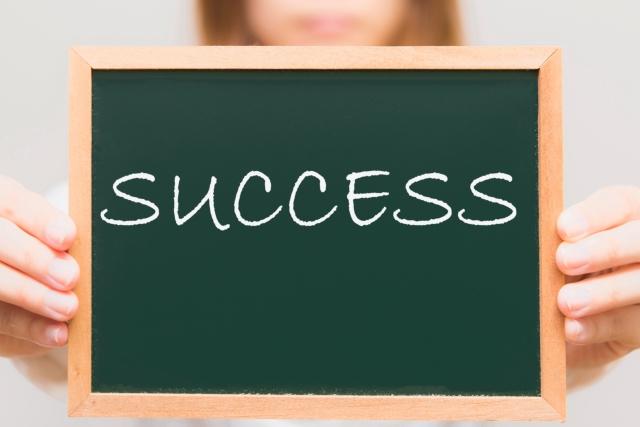 成功するかどうかが決まるポイント イメージ