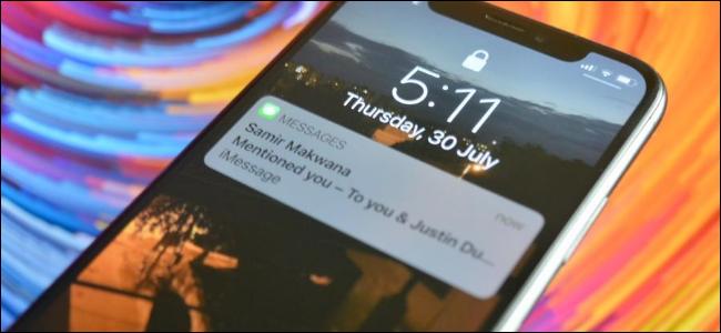 يذكر إخطار iPhone الخاص بـ iMessage في سلسلة محادثات جماعية