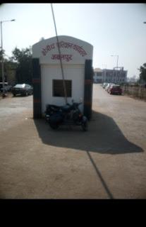 आरटीओ कर्मी पर हमला दलालों के खिलाफ मामला दर्ज आरटीओ गेट पर पुलिस का पहरा नहीं हुआ काम-काज