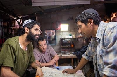 Incitement  assista ao trailer do suspense israelense sobre assassinato