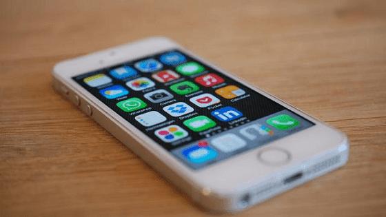 iphone 5 memiliki dukungan fingerprint untuk keamanan