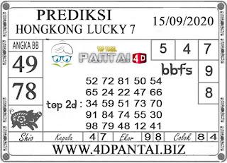 PREDIKSI TOGEL HONGKONG LUCKY 7 PANTAI4D 15 SEPTEMBER 2020