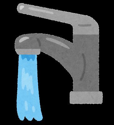 出しっぱなしの水道のイラスト(台所)