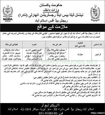 Drivers Jobs in Nadra Latest Jobs in Pakistan