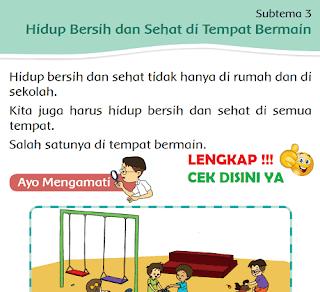 Subtema 3 Hidup Bersih dan Sehat di Tempat Bermain www.simplenews.me